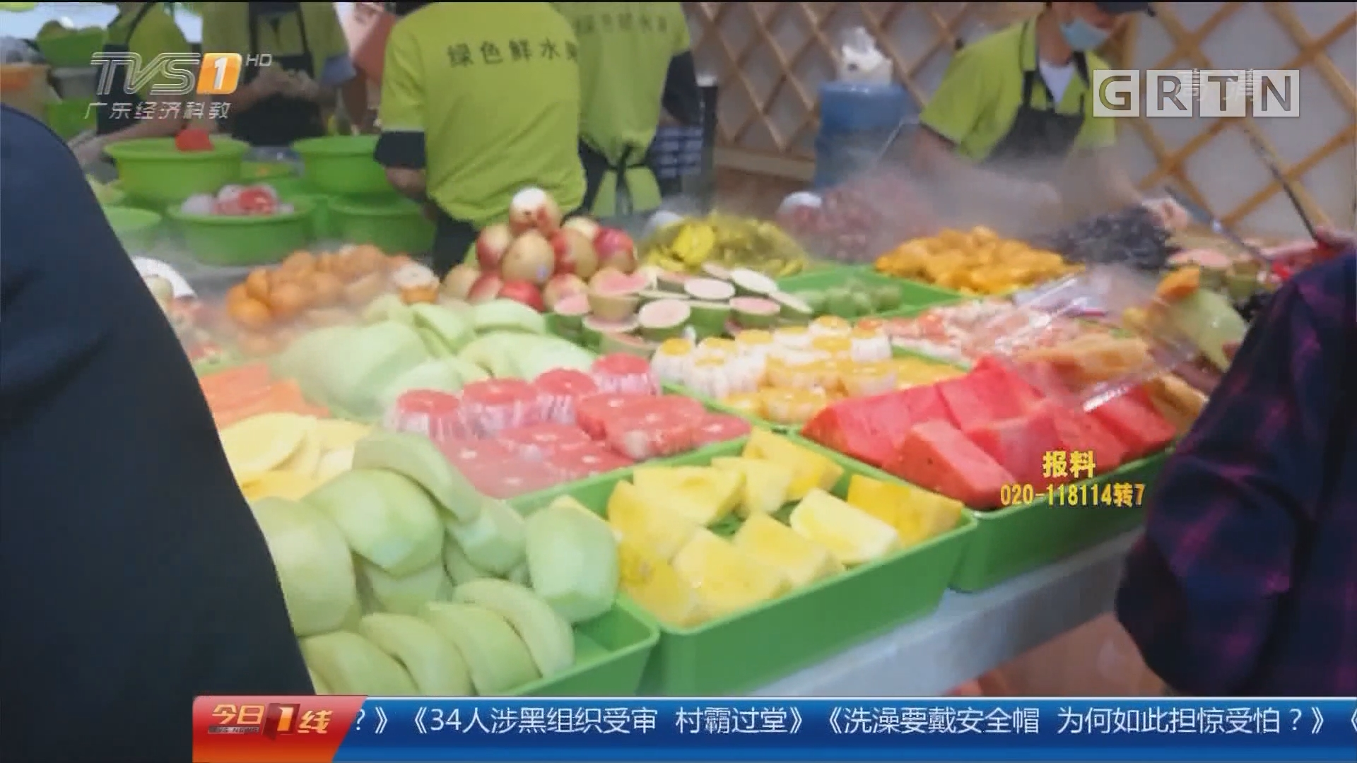 网红水果店:网红鲜切水果菌落爆表 你敢吃吗?