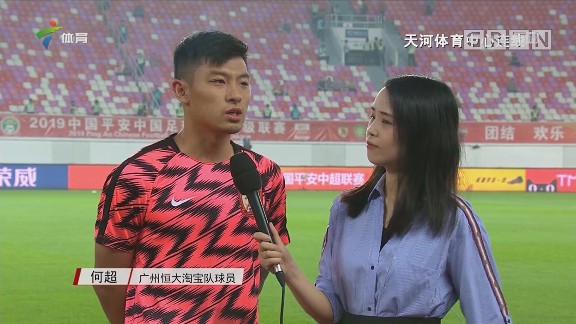 记者连线:广州恒大淘宝vs山东鲁能泰山赛前采访