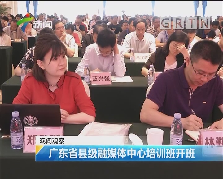manbetx手机版 - 登陆省县级融媒体中心培训班开班