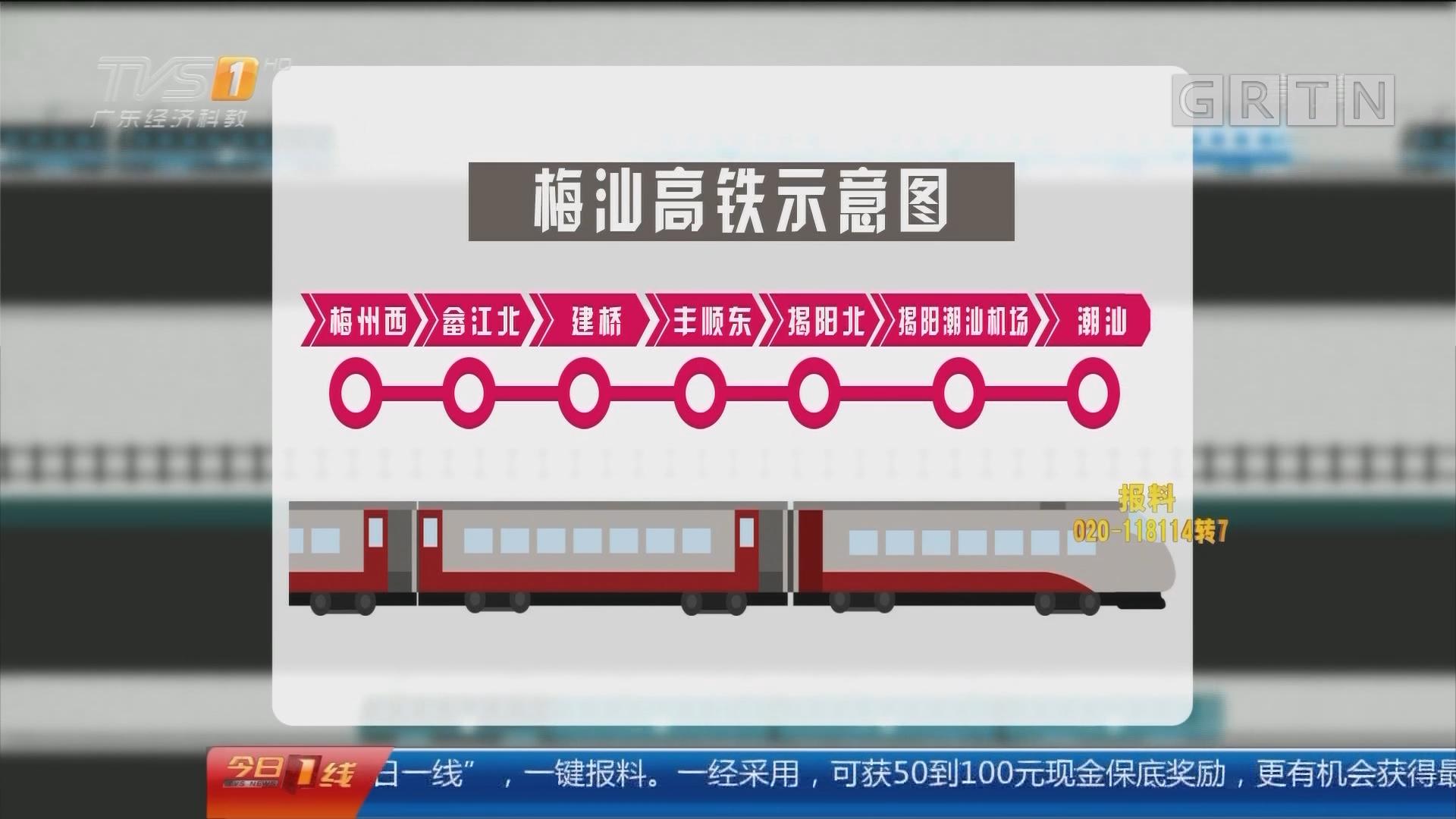 广东高铁新布局:广湛高铁设10个车站 沿线站点进城区