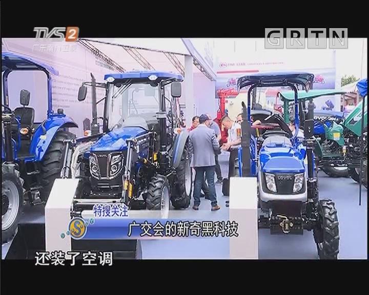 广交会的新奇黑科技
