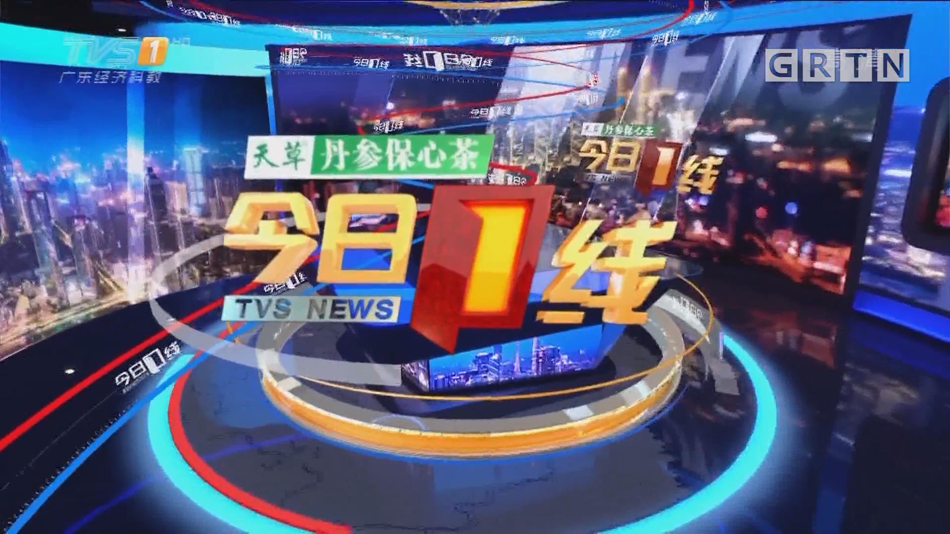 [HD][2019-04-15]今日一线:佛山三水:房屋疑遭雷击 楼顶砖头瞬间掉落