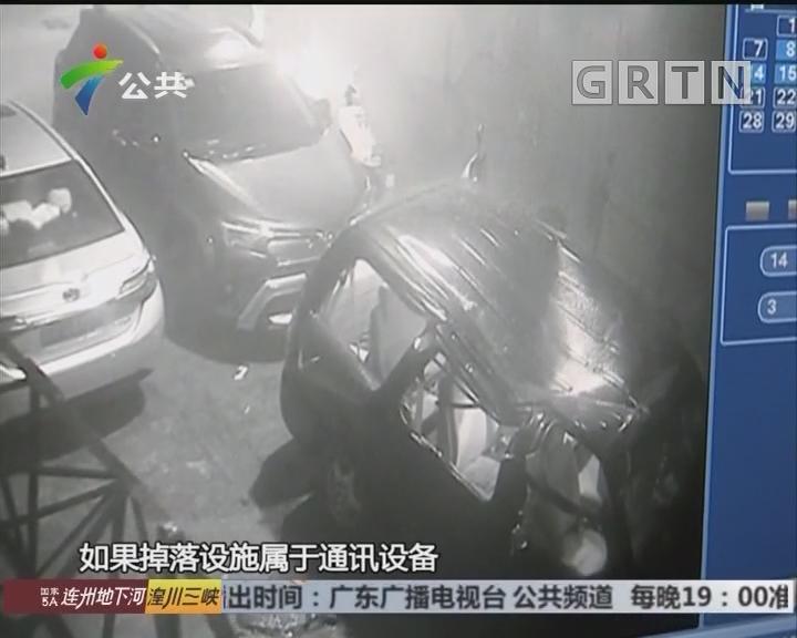 广州:铁架从天而降 商务车瞬间被砸变形