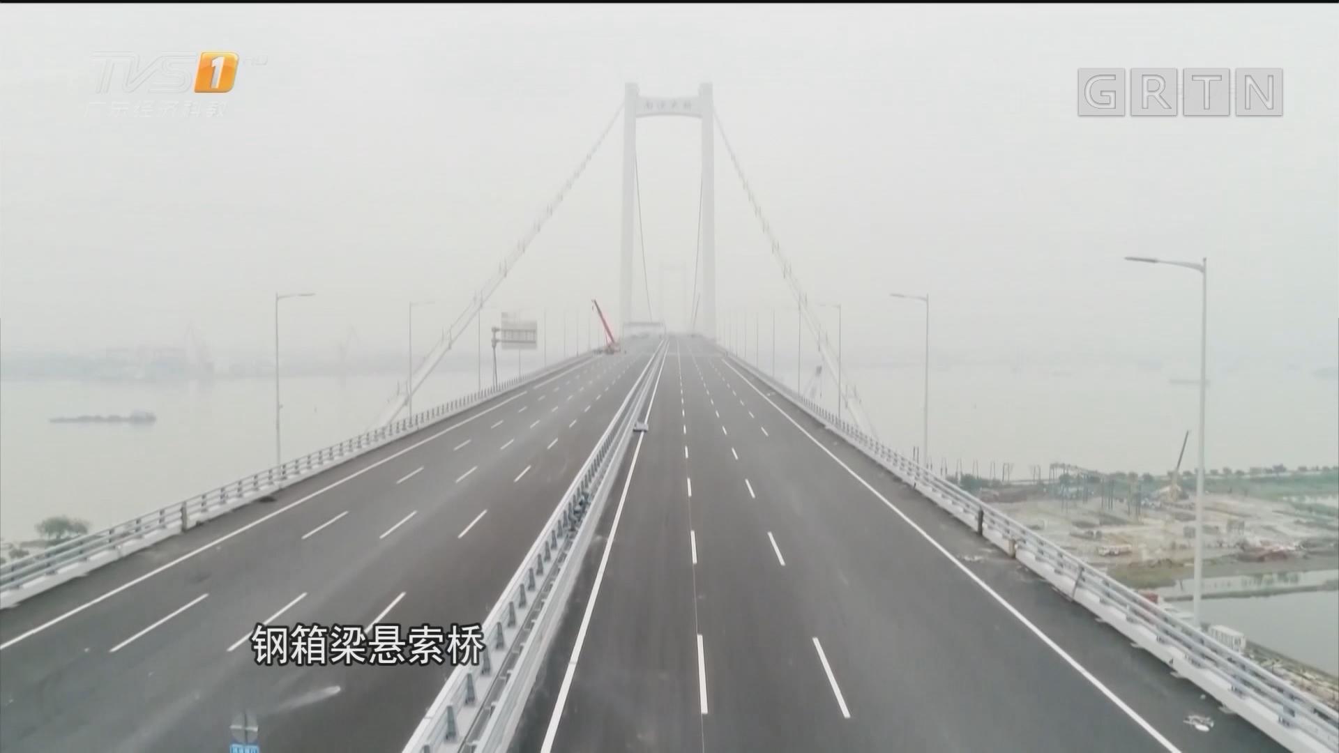 航拍粤港澳大湾区?南沙大桥:一桥架两岸 天堑增新途