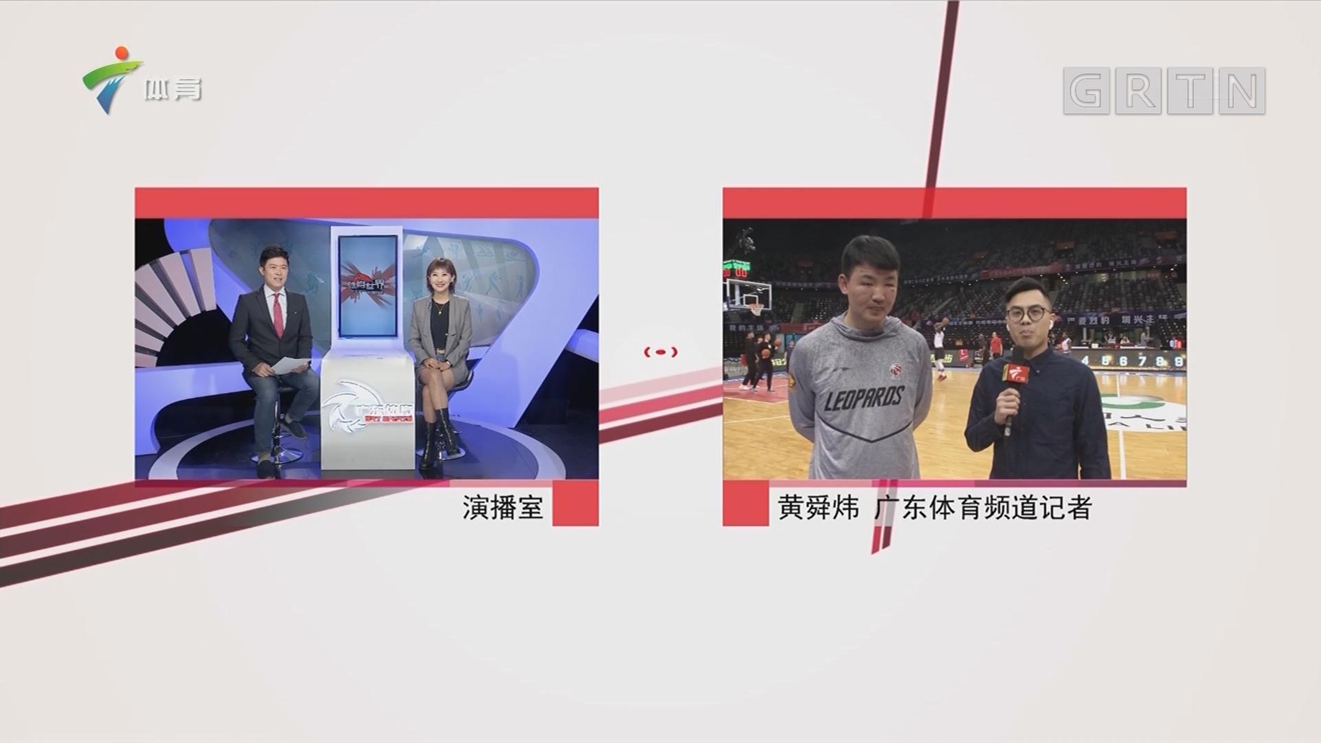 记者连线:深圳马可波罗vs北京首钢