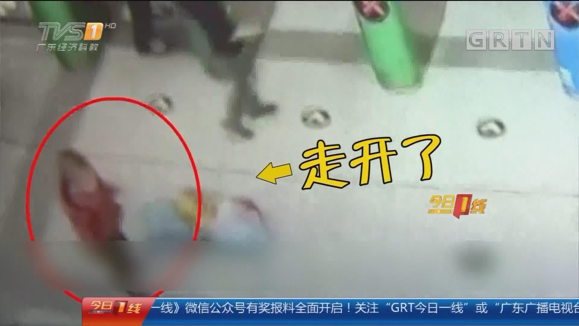 """陕西:地铁站员工""""抱娃执勤""""?另有隐情"""