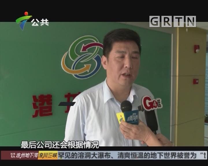 深圳:4岁男童大出血昏迷 的哥冲红灯紧急送医抢救