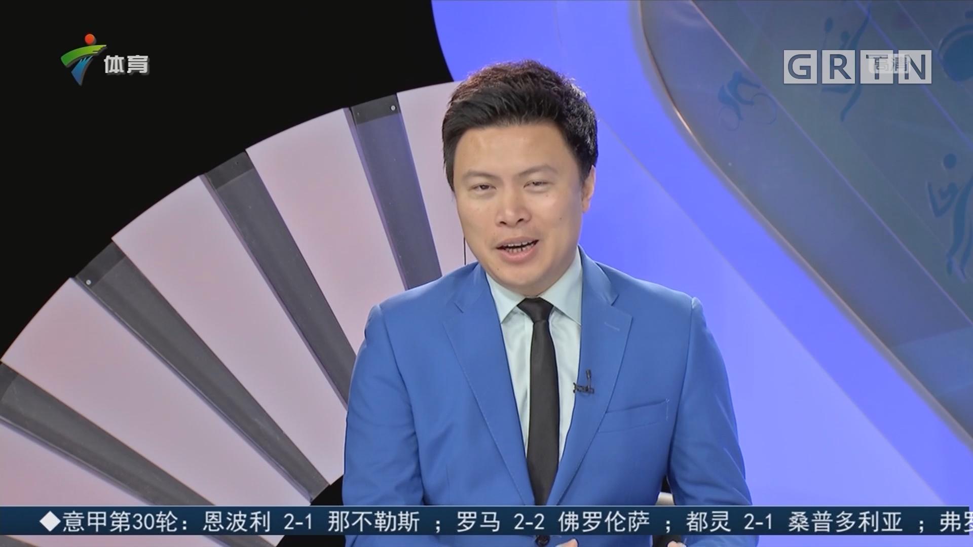 篮球评论员吴嘉骅(二)