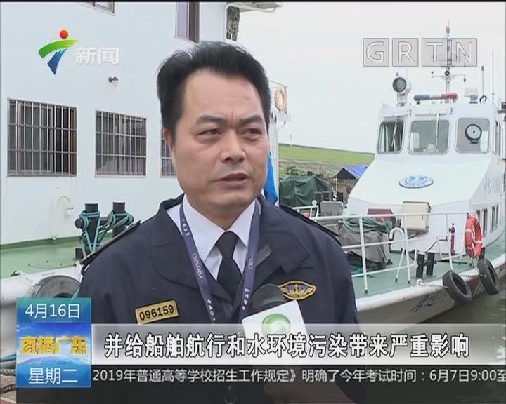 肇庆:盗砂暴露弃船逃 海事部门紧急处置