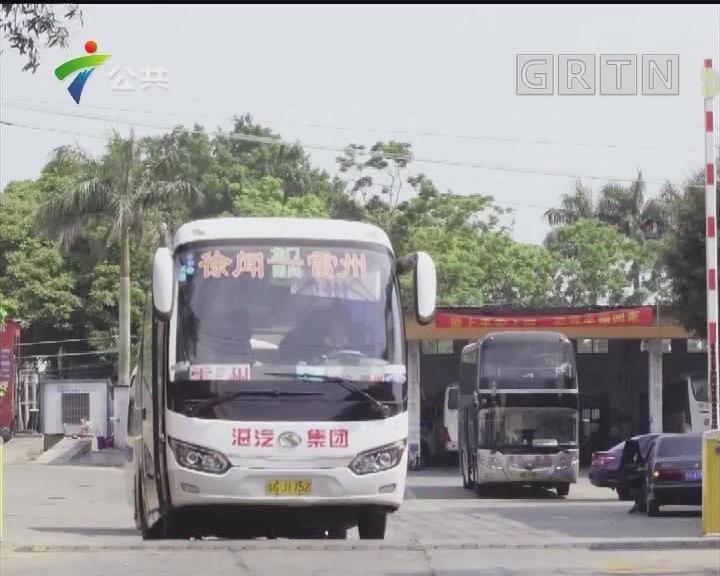 [2019-04-18]下一站故乡:庵埠镇文里村牌坊落成典礼