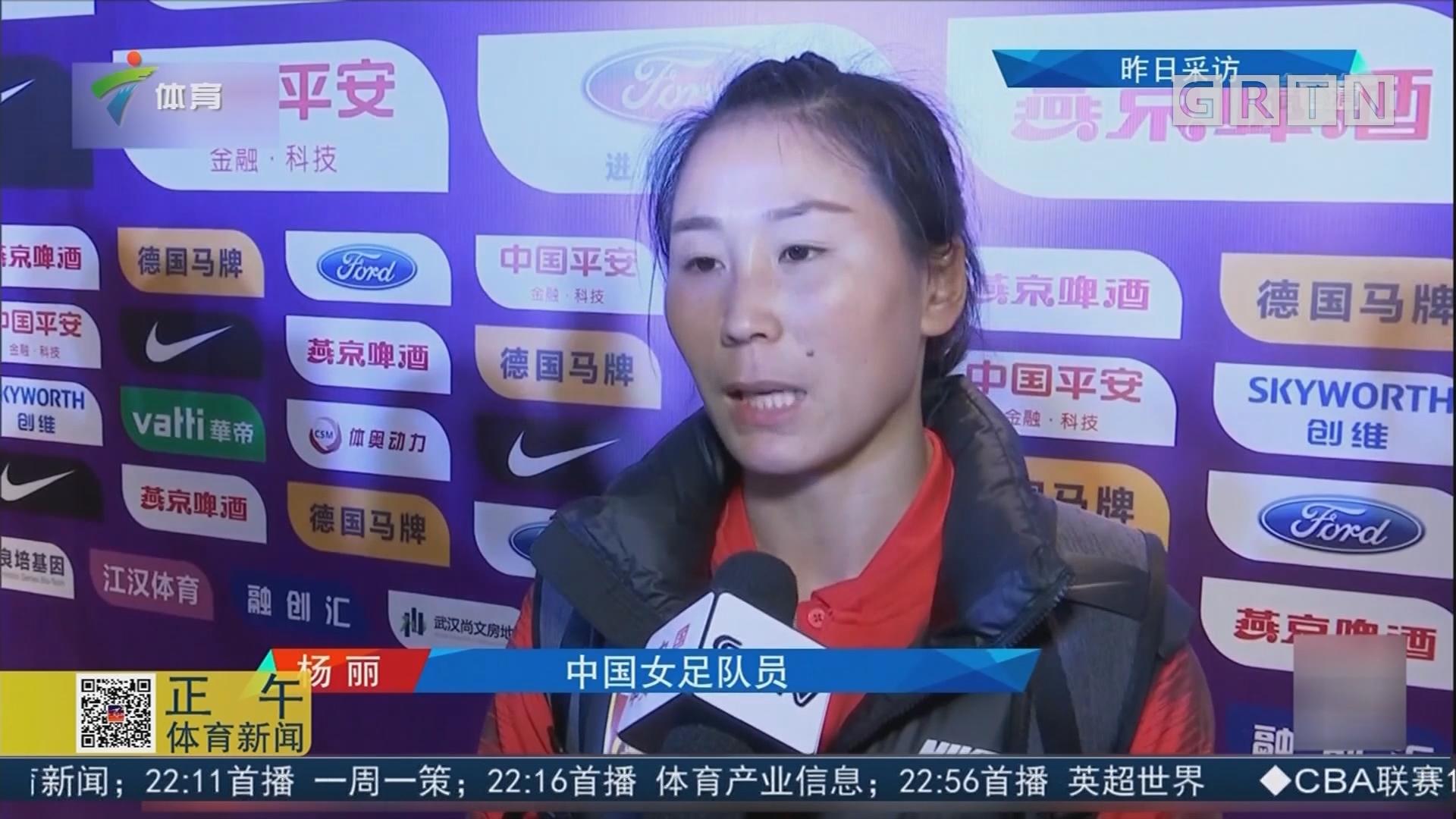 王霜替补造三球 中国女足逆转俄罗斯