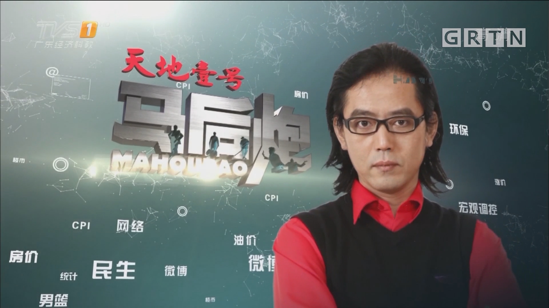 """[HD][2019-04-16]马后炮:知识产权领域的""""流氓""""行为必须要打击"""
