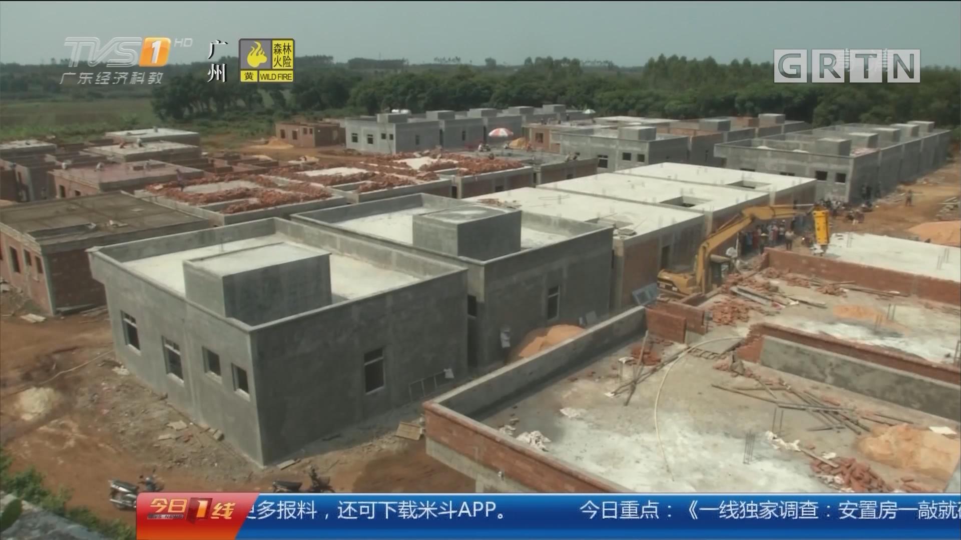 """一线独家调查:湛江雷州 安置房现""""豆腐渣""""工程 一敲就碎"""