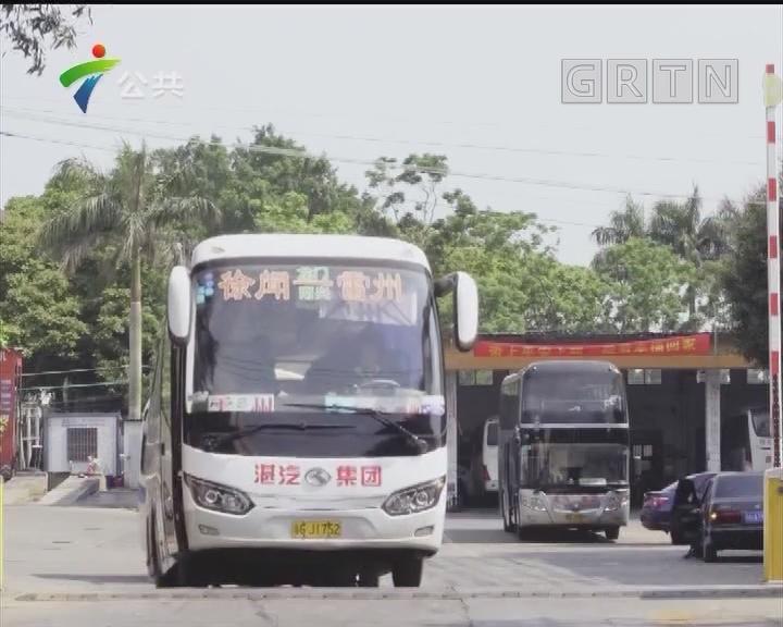 [2019-04-05]下一站故鄉:韶關南雄黃坑鎮大山下村之旅