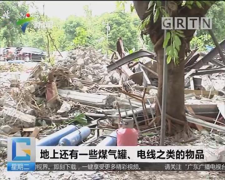 广州:白云山拆违 大量建筑垃圾该谁清理?