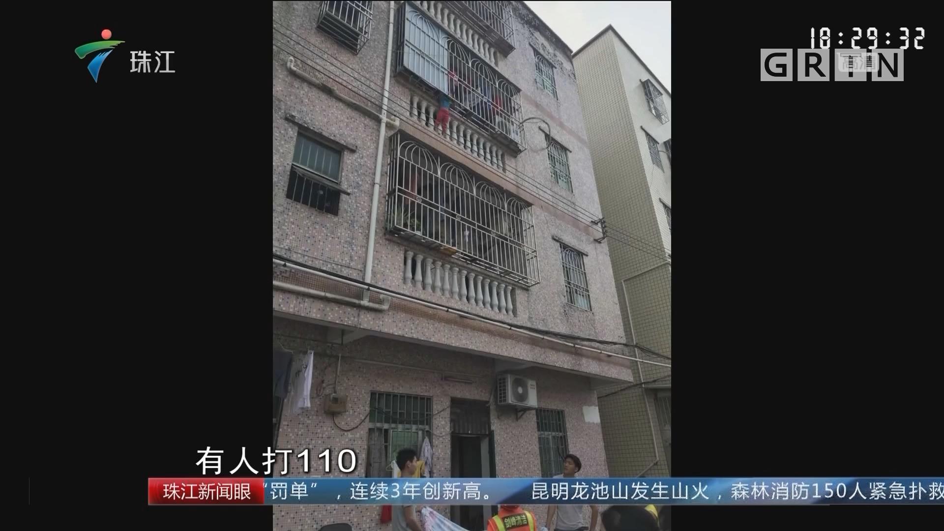 深圳:4龄童头卡3楼防盗网身体悬空 众人相救