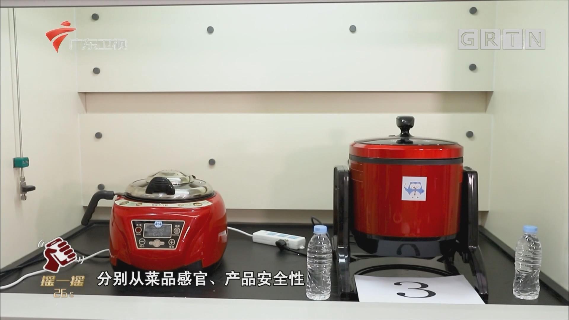 智能烹饪机比较试验