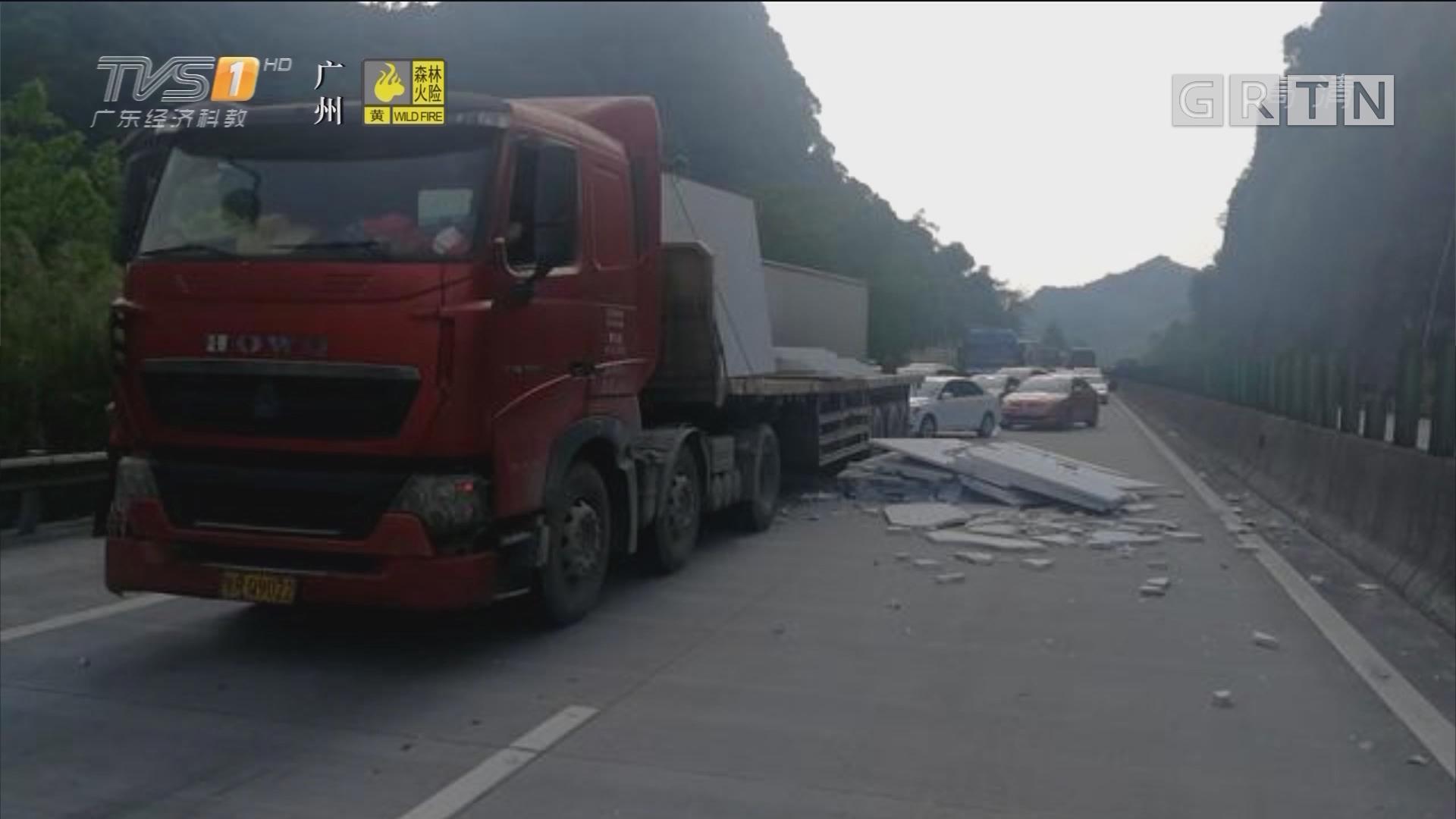 清连高速:货车侧滑致大理石板散落高速 紧急疏通