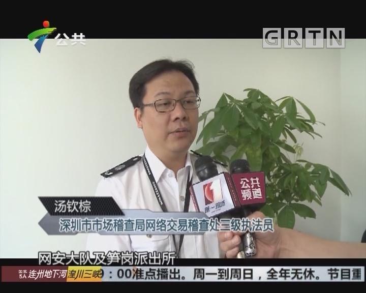 全国首例!深圳破获微信号盗版电影侵权案