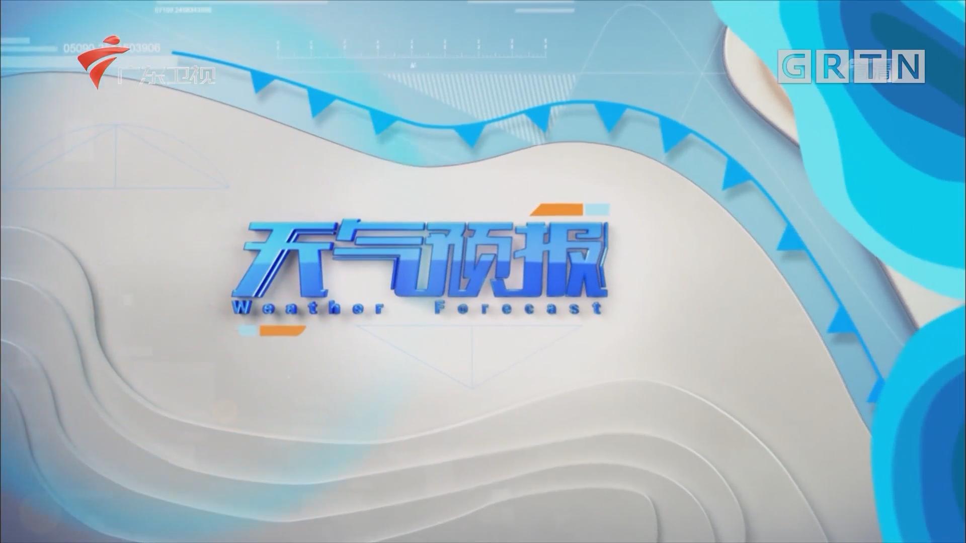 [HD][2019-04-06]广东天气预报
