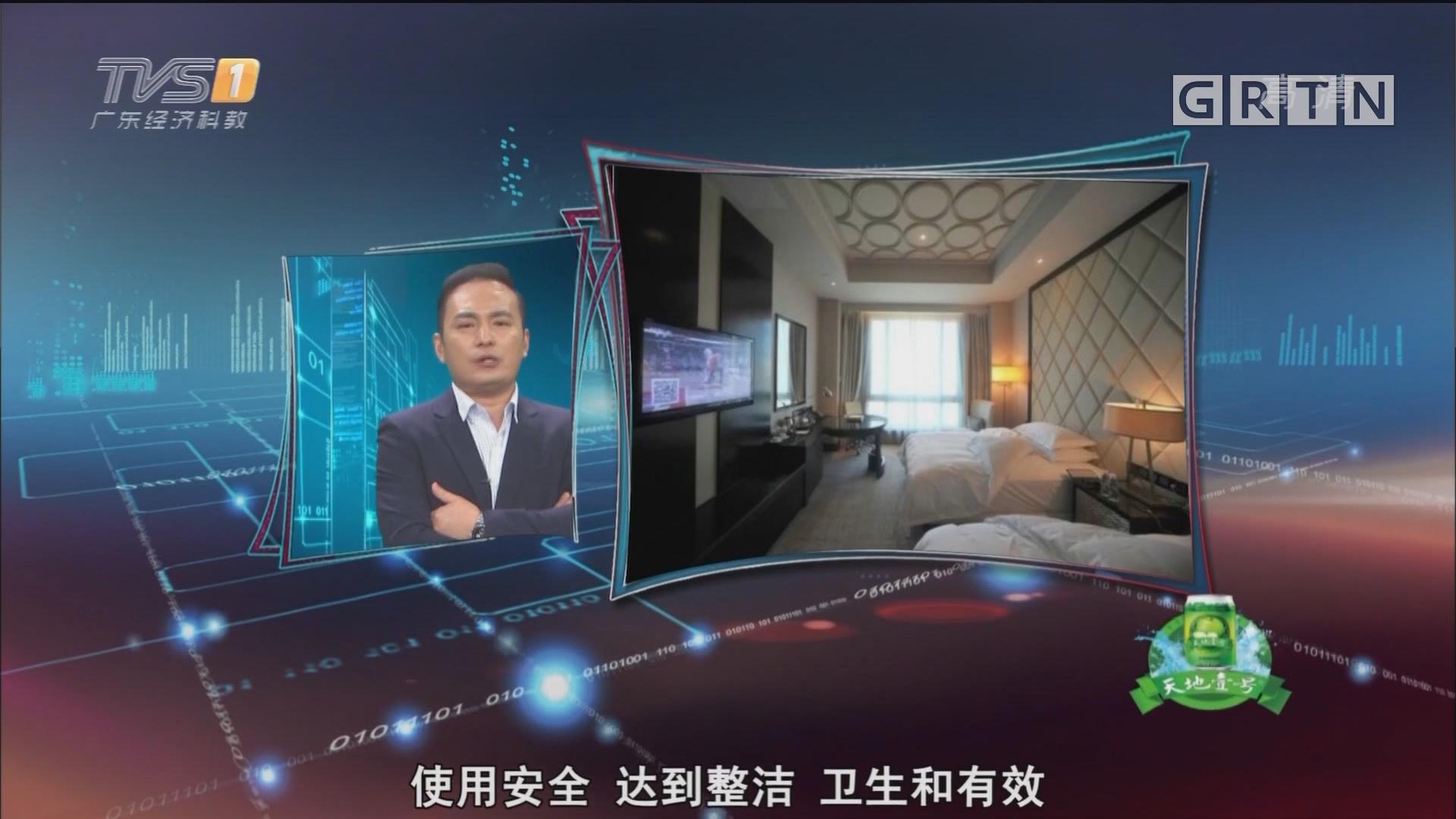 [HD][2019-04-29]马后炮:摘星应成酒店治理标配