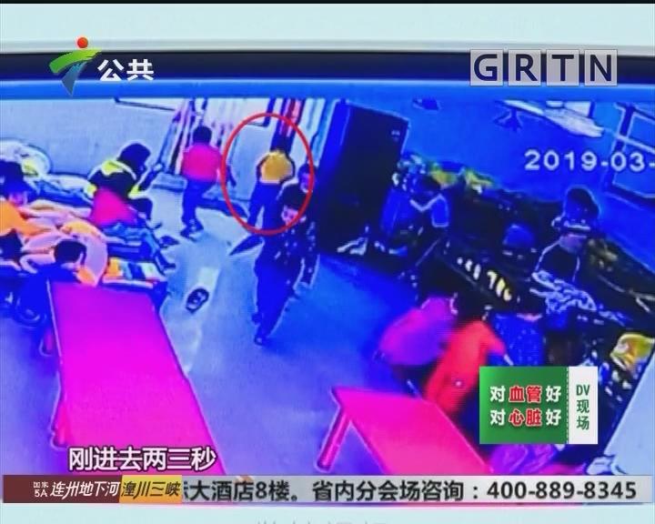 韶关:7岁男童上厕所摔伤 老师在旁玩手机