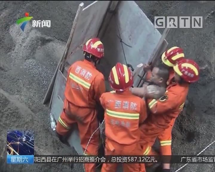"""广西:""""沙漏""""吞人 消防紧急救援"""