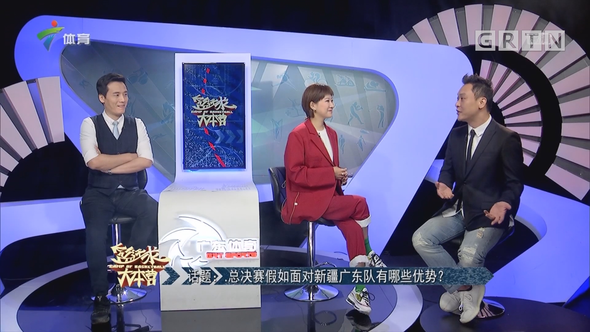 话题:总决赛假如面对新疆广东队有哪些优势?