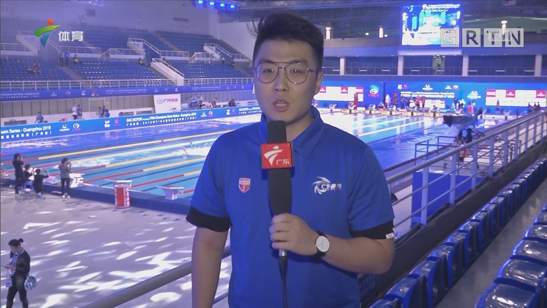 记者连线:孙杨率先出战400米自由泳比赛