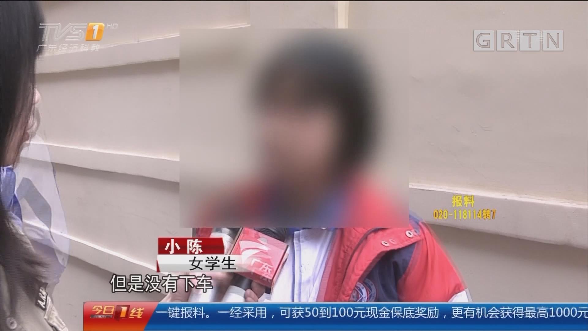 广州越秀区:开车门撞翻骑行女生 司机未下车惹争议