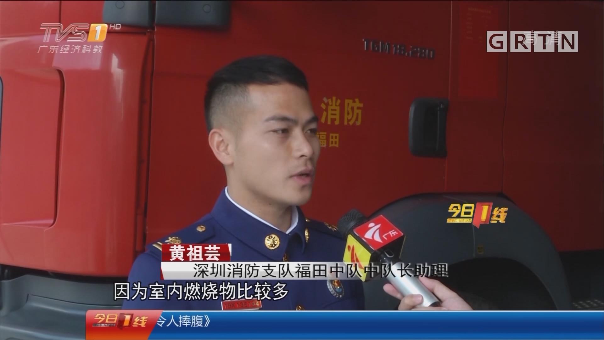 深圳:室内祭拜引火灾4人被困