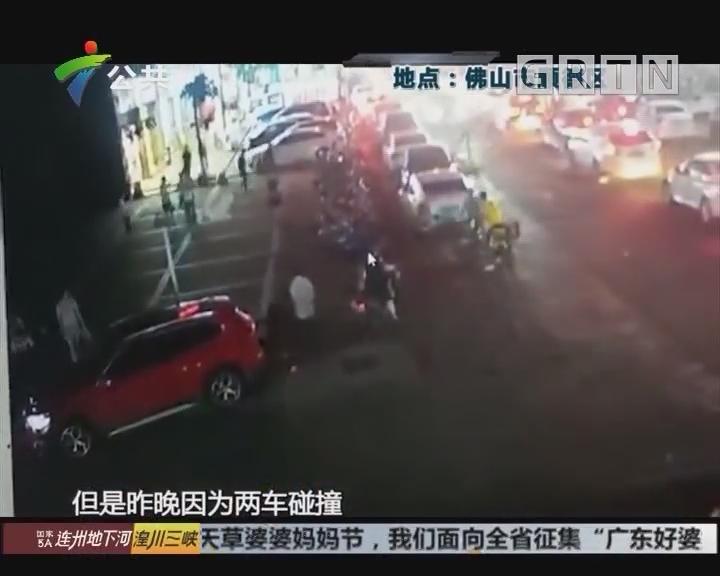 顺德:与单车相撞后 外卖小哥倒地不起