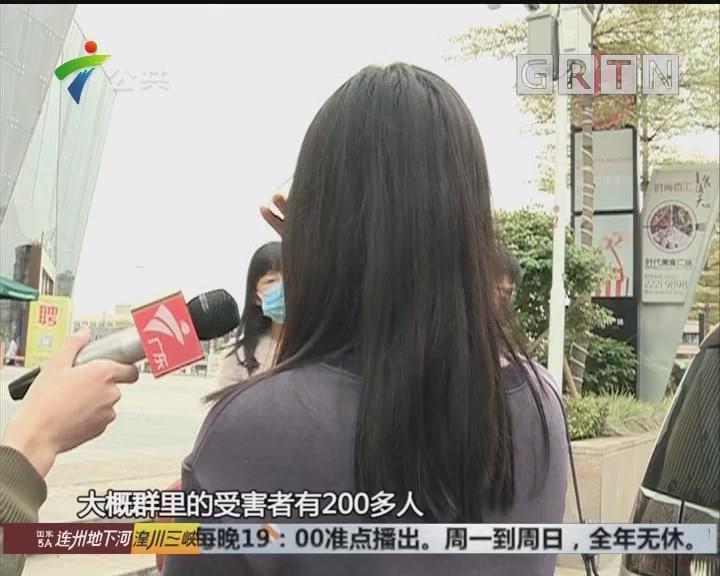 中山:充值会员后餐厅却停业 街坊怀疑被骗