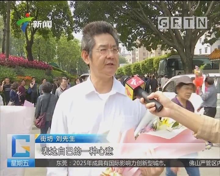 广州银河公墓全面推行绿色祭扫 纸钱可换鲜花