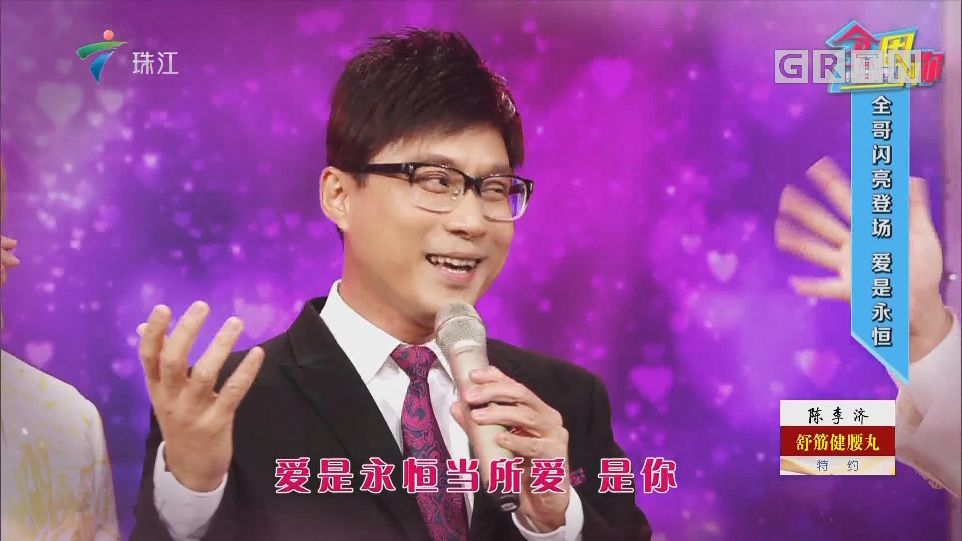 [2019-04-07]粤韵风华