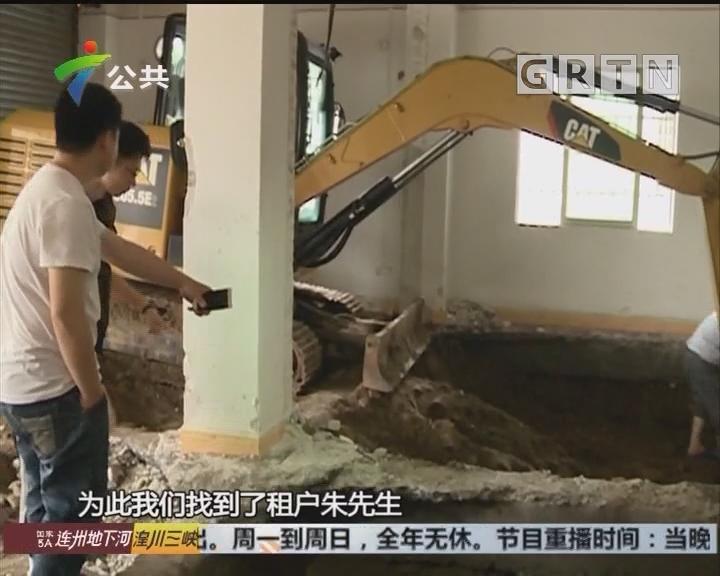 清远:楼下商铺开挖一米多 楼上住户心惊惊