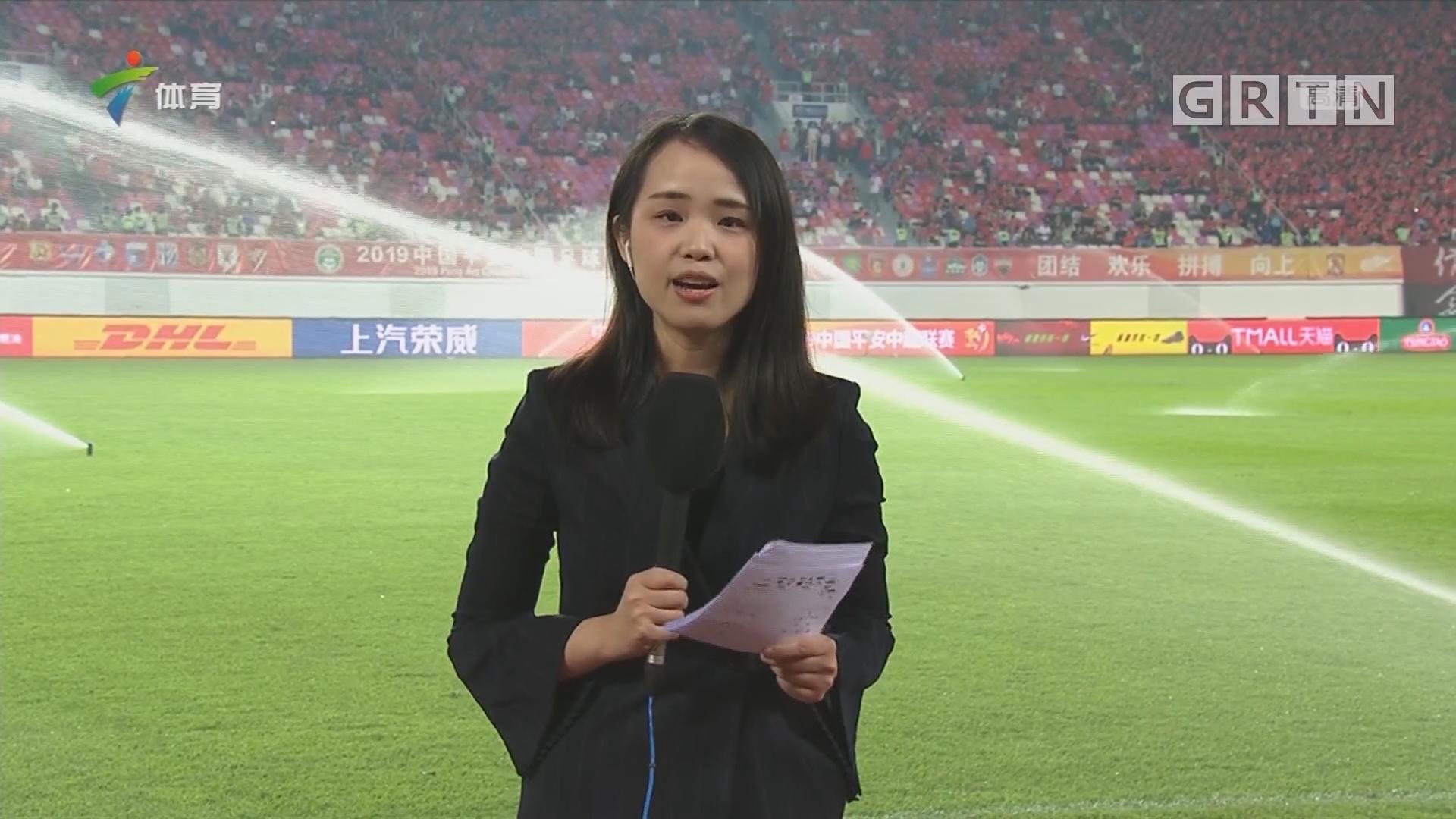 记者连线:恒大球员的准备