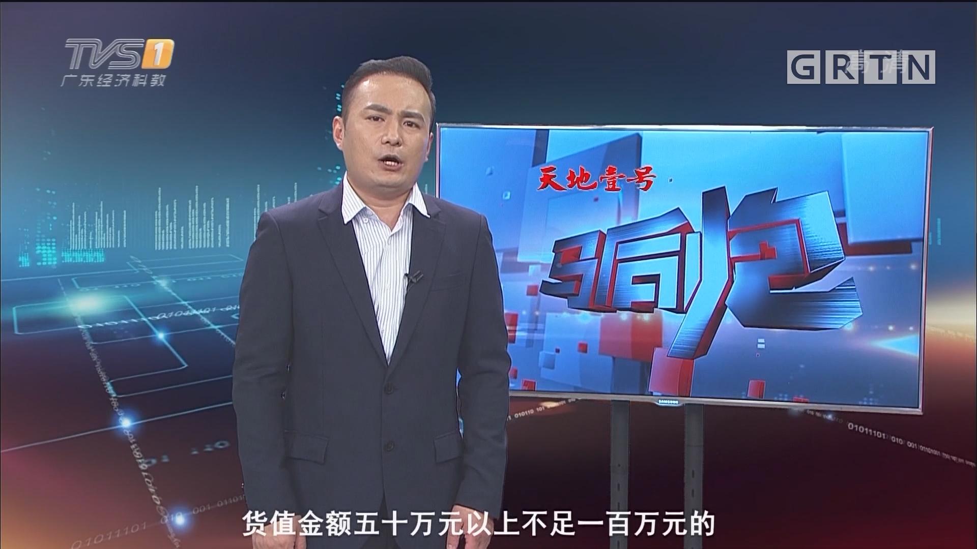 [HD][2019-04-23]马后炮:怀孕女员工遭辞退 职场歧视违法 舆论歧视寒心