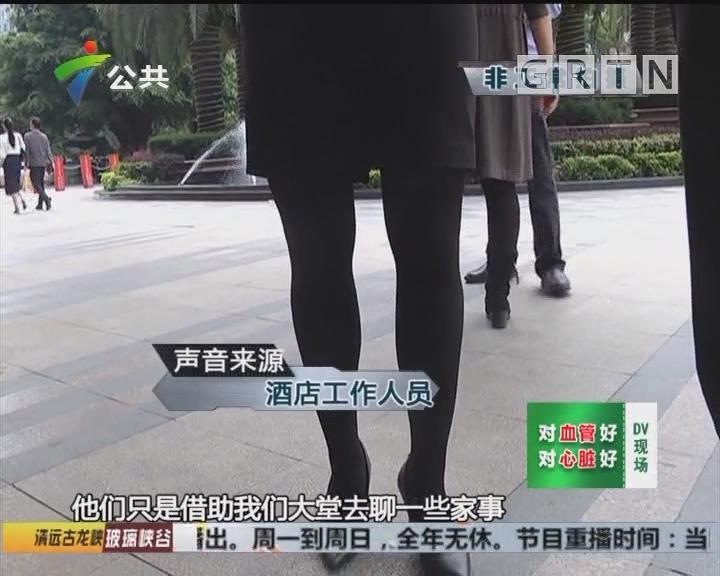 深圳:疑因家庭积怨 继子故意伤害继母