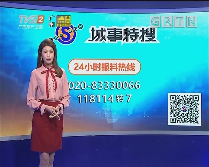 20190415搜爆点