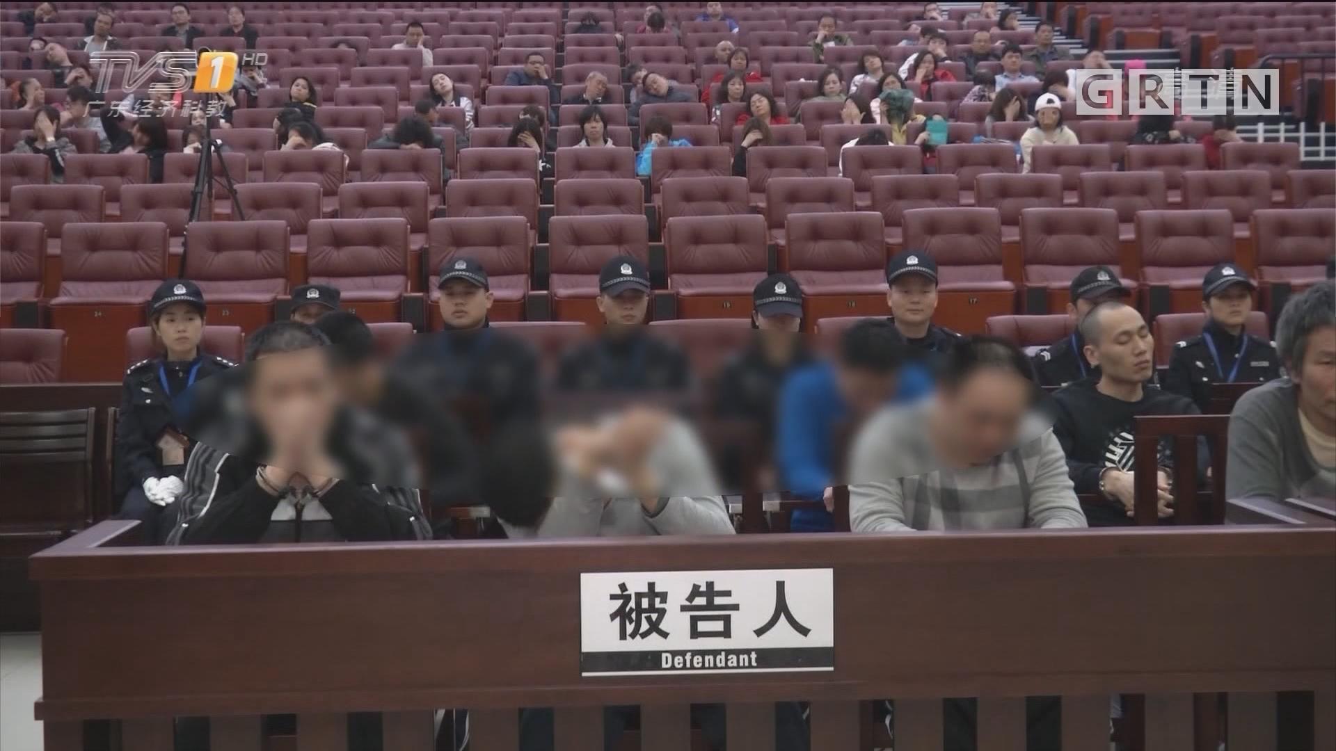 扫黑除恶:34人涉黑组织受审 村霸过堂
