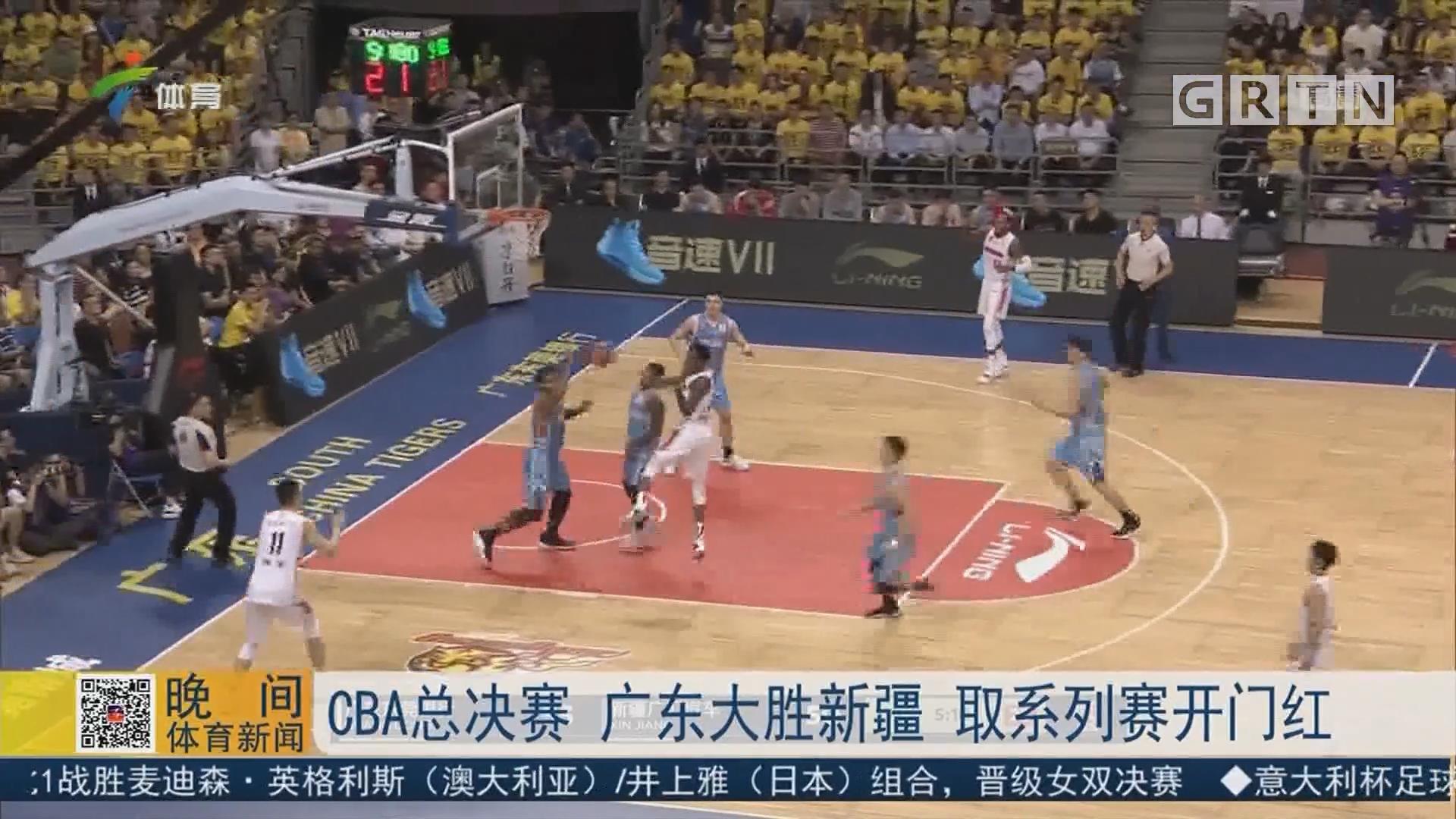 CBA总决赛 广东大胜新疆 取系列赛开门红