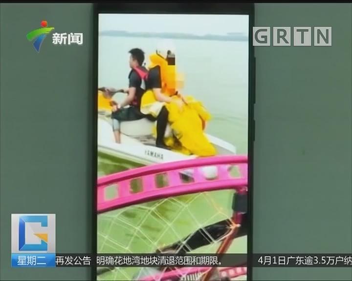 佛山:男子玩滑翔伞坠落西江