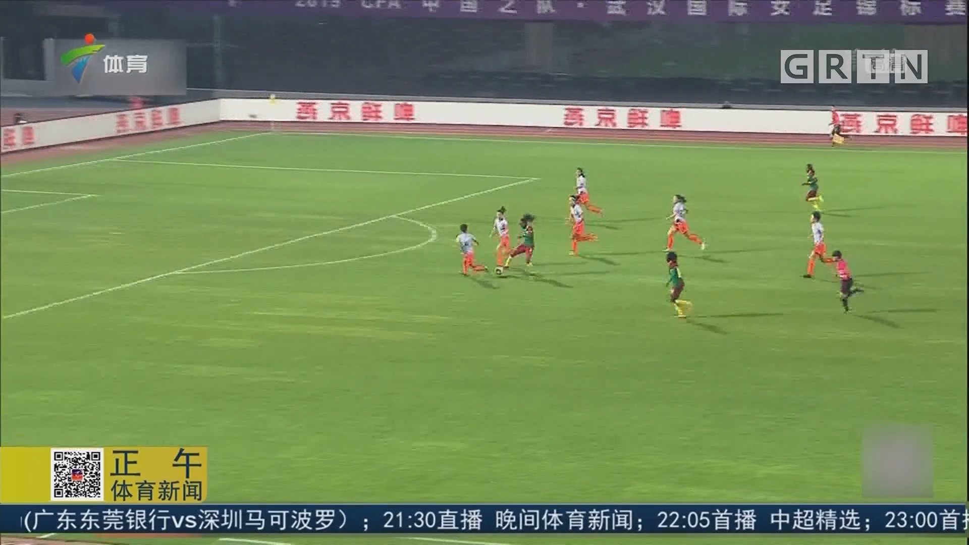 王珊珊建功 中国女足夺冠