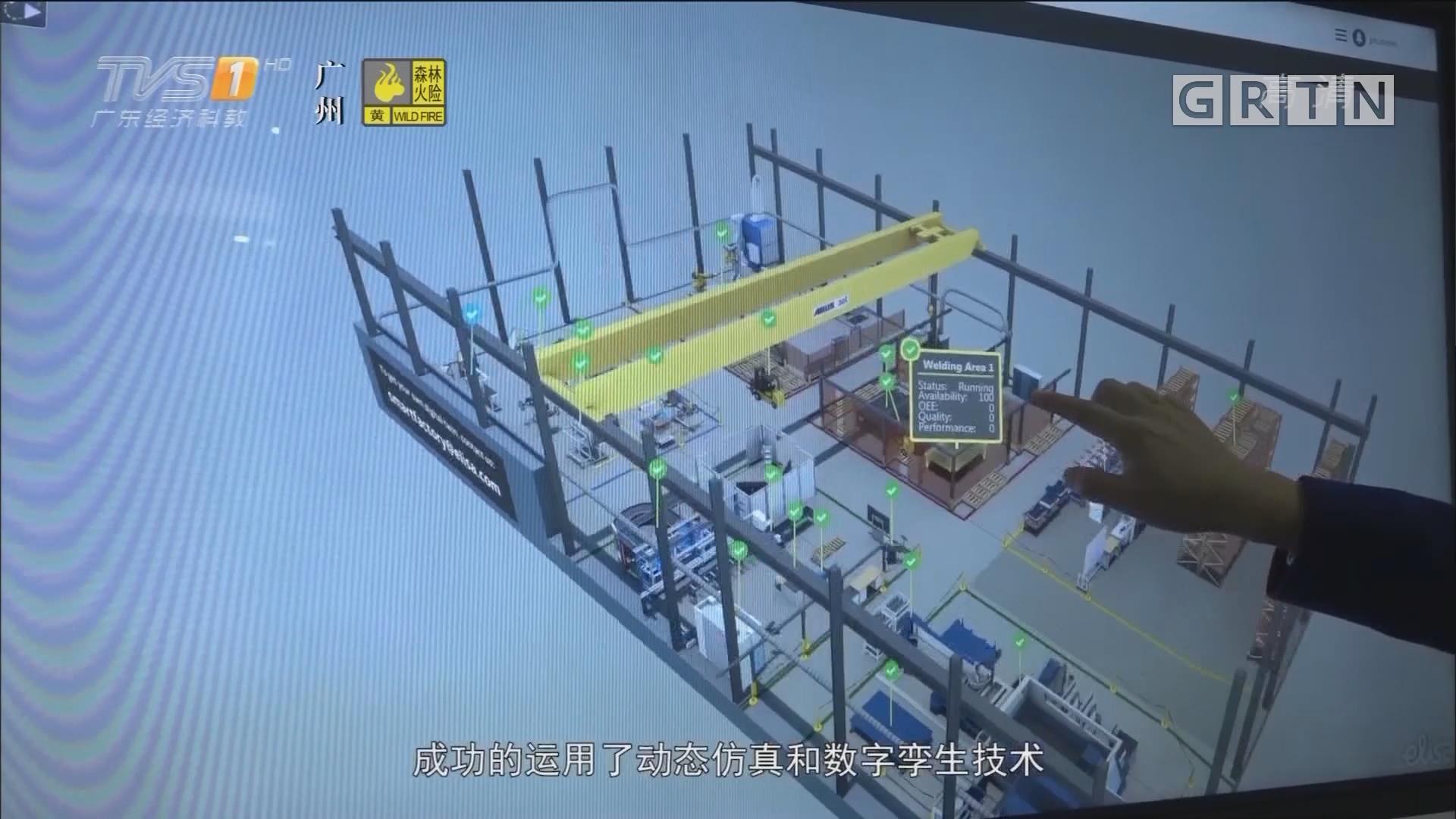 [HD][2019-04-06]广东新焦点
