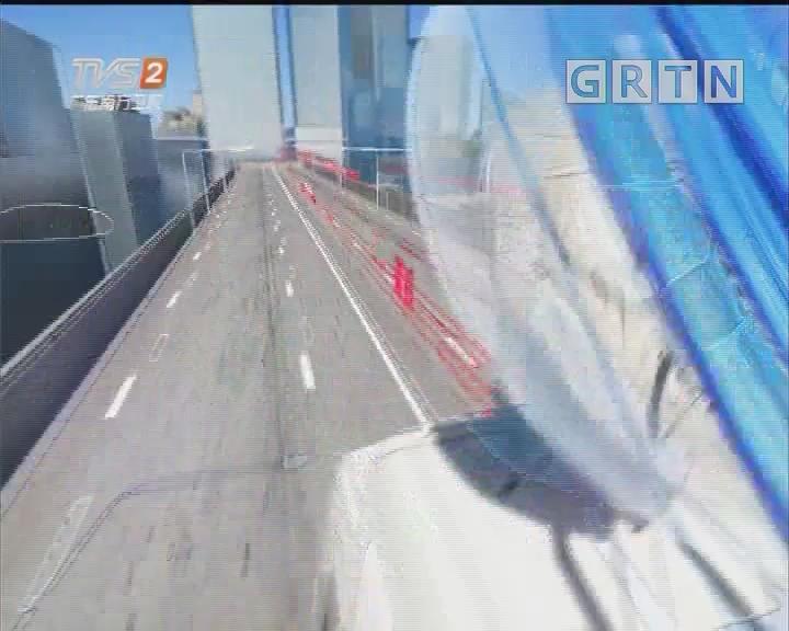 [2019-04-16]今日最新闻:广州越秀区:开车门撞翻骑行女生 司机连车都没下就走了?