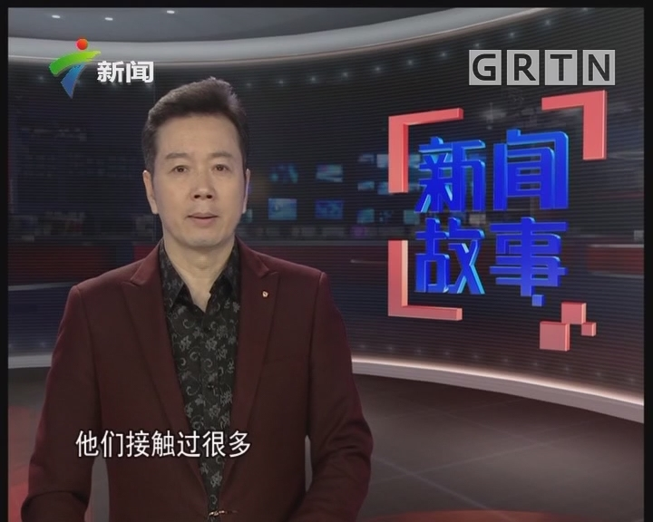 [2019-04-01]新闻故事:漂流瓶里的罪恶