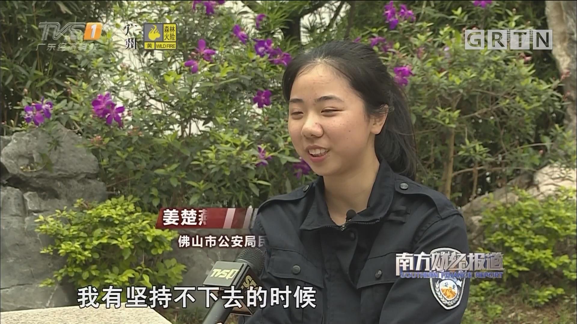 清明特写:长大后我就成了您 我的警察父亲