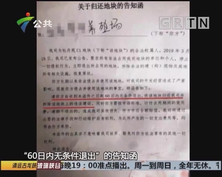 """芳村:花鸟虫鱼市场传闻要拆 街坊大呼""""舍不得你"""""""