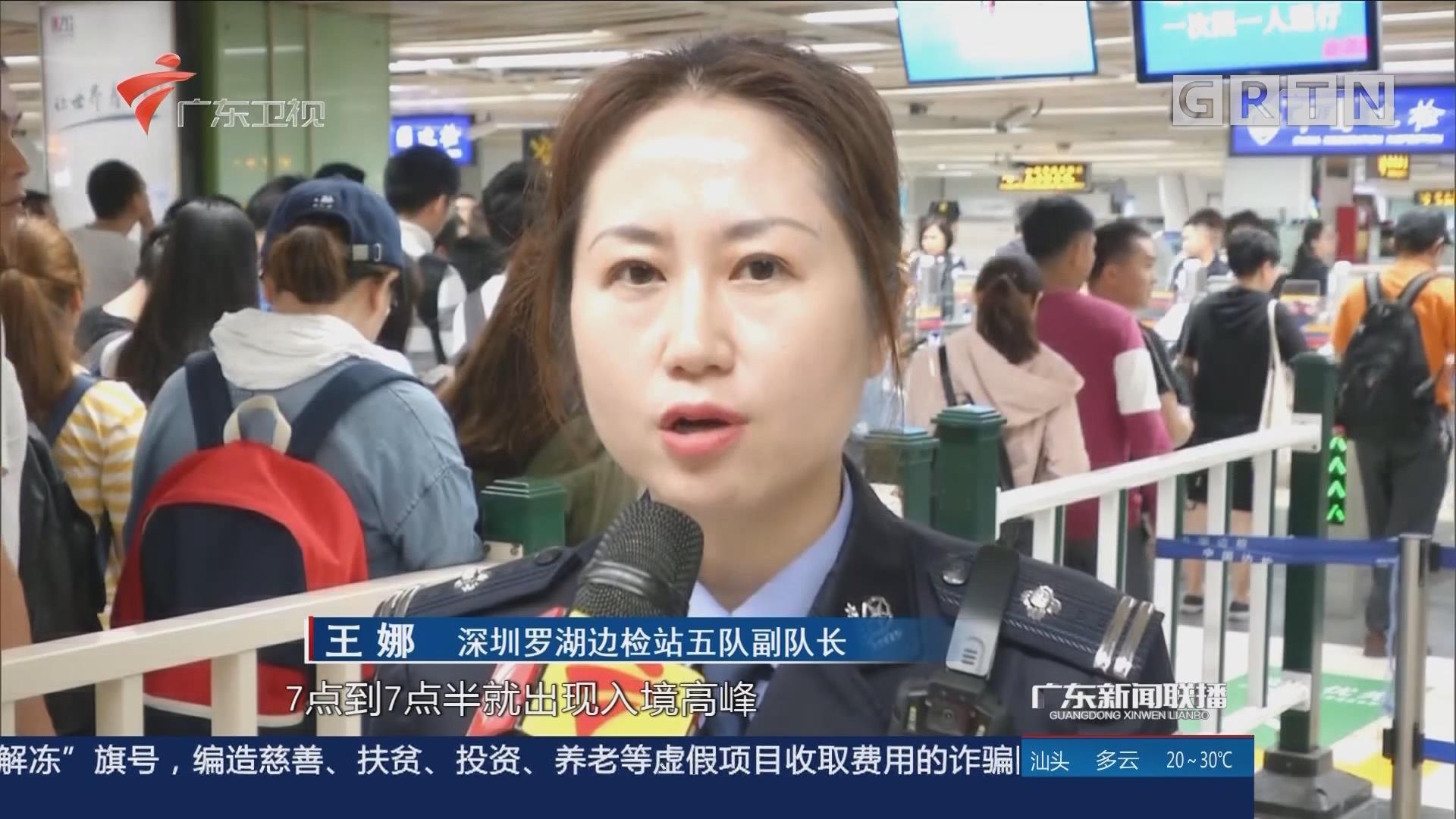 深圳罗湖口岸迎清明节出入境客流高峰